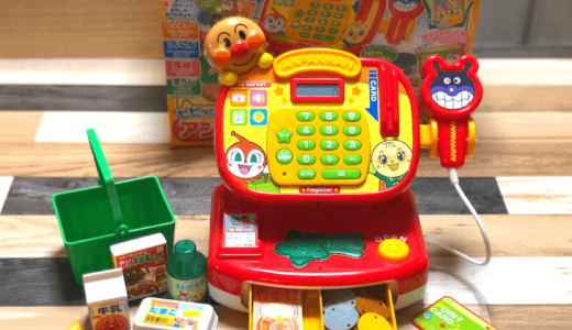 【ピピッとおかいもの!アンパンマンレジスター】を1歳の子どもに購入!商品情報とレビュー