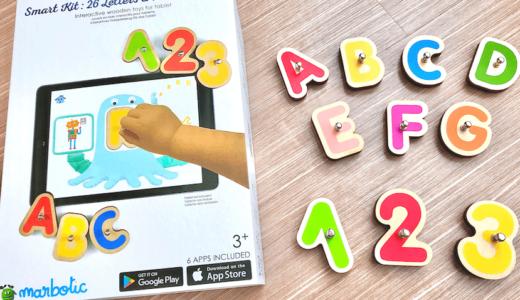 「マルボティック」遊びながら楽しくタブレット学習ができる知育玩具