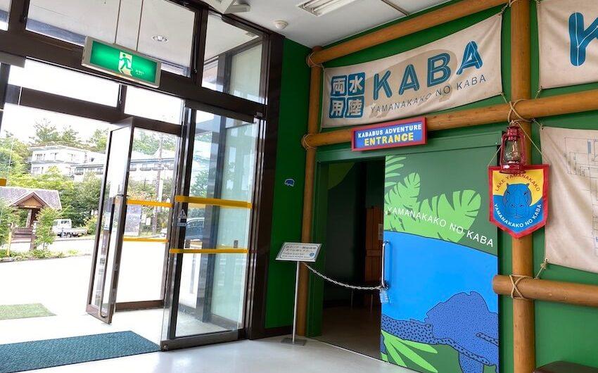 カババス8